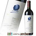 【2015】オーパスワン 750ml Opus One アメリカ カリフォルニア ワイン 【中古】