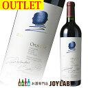 【アウトレット】【2015】オーパスワン 750ml Opus One カリフォルニア ワイン 【中古】