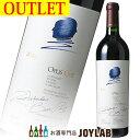 【アウトレット】【2016】オーパスワン 750ml Opus One カリフォルニア ワイン 【中古】