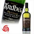 アードベッグ 10年 46度 700ml ボトルのみ ARDBEG 10 Year Old アイラモルト ウイスキー 中古 二次流通品 《帝国酒販》