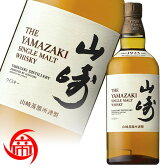 サントリー シングルモルトウイスキー 山崎 NV 700ml ボトルのみ ジャパニーズウイスキー THE YAMAZAKI 1923 SINGLE MALT WHISKY 中古 二次流通品 《帝国酒販》