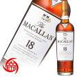 マッカラン 18年 700ml ボトルのみ スコッチ ウイスキー MACALLAN 18 Year Old シングルモルトウイスキー Scotch 中古 二次流通品 《帝国酒販》