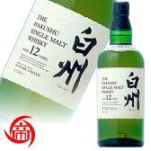サントリー 白州 12年 シングルモルト 700ml ボトルのみ 本数制限なし 国産ウイスキー Suntory Hakushu 12 Year Old 中古 二次流通品 《帝国酒販》