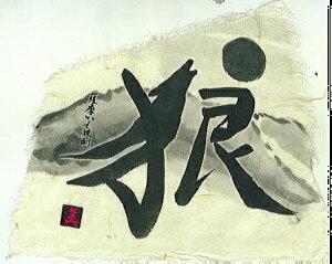 黄麹の優しい味わいに樫樽の古酒が絶妙まハーモニーを奏でたこだわりの逸品です。鹿児島県芋焼...