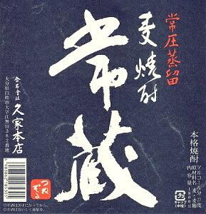 麦本来の香ばしい香りと豊かな味わいをお楽しみ下さい。麦焼酎27゜ 常蔵(つねぞう)青ラベル720m...