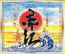 芋焼酎25゜ 赤江(あかえ)1.8L・瓶 10P22Nov13