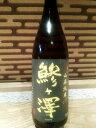 【日本酒】【東北地方 青森】 鰺ヶ澤(あじがさわ) 山廃純米酒『番外』 1800ml 瓶 ※夏季の間はク−ル便発送となります※ 10P21A…