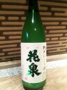 【日本酒】【東北地方・福島県】 花泉・純米酒にごり・1.8L・瓶 ※夏季の間はク−ル便発送となります※ 10P22Nov13