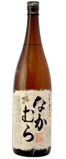 なかむら 芋焼酎 1800ml【芋焼酎】【鹿児島県】【中村酒造場】