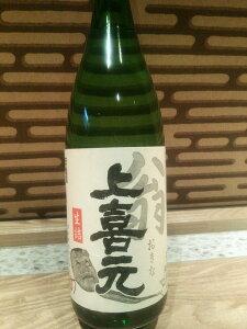 やっと発売時期になりました。【日本酒】【東北地方 山形県】上喜元・特別本醸造酒『翁』1800m...