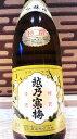【日本酒】【関東地方 新潟】 越乃寒梅 特選 吟醸酒 1800ml ※夏季の間はク−ル便発送となります※【石本酒造】 10P27Jun14【楽ギ…