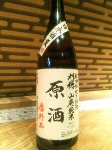 極めて珍しい純米で日本酒度+21もある大辛口、『番外品』が再入荷しました。【日本酒】【東北...