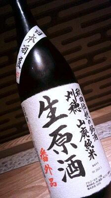去年大変好評でした『番外品・生』が入荷しました。【日本酒】【東北地方 秋田県】山廃純米酒1...