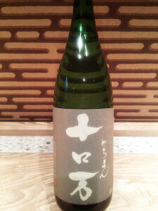 ひやおろし、秋の旬の食べ物が引立つ純米酒です。清酒 花泉・十ロ万(とろまん)・純米・生詰ひや...