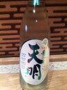 【日本酒】【東北地方 福島県】 ※新酒※天明 純米吟醸酒『亀の尾』  《参号》 無濾過 生 1800ml  瓶 【季節限定品 福島の地酒】 …