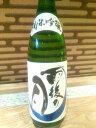 【日本酒】【中国地方 広島県】雨後の月・純米吟醸酒『山田錦100%』火入れ・1.8L・瓶 ※夏季の間はク−ル便発送となります※ 10P27Ju…