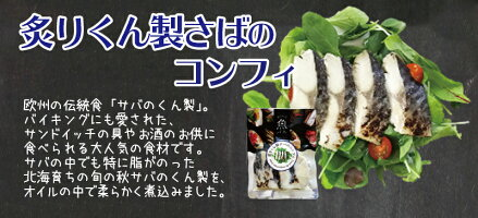 おうちで魚バルシリーズ12個セット簡単お手軽バル料理ギフト送料無料通販
