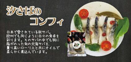 敬老の日おうちで魚バルシリーズ12個セット簡単お手軽バル料理ギフト送料無料通販
