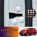 Kakash ホンダ専用高品質ABS材質ドア ネジカバー キャップ 保...