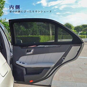 TFY 車窓サンシェード サイド窓シェード 単層メッシュ日除け 遮光 日焼け 赤ちゃん 子供を守る 視界良い ほとんどの車に対応 ジープ、フォード、シボレー、ビュイック、アウディ、BMW、本田、マツダ、日産など 2枚セット (アーチ形)