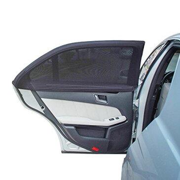 TFY 車 サイド窓 サンシェード 赤ちゃん 子供を日焼けから守る 二層メッシュ日除け ほとんどの車に対応 ジープ、フォード、シボレー、ビュイック、アウディ、BMW、本田、マツダ、日産など 2枚セット メッシュ目−荒いタイプ