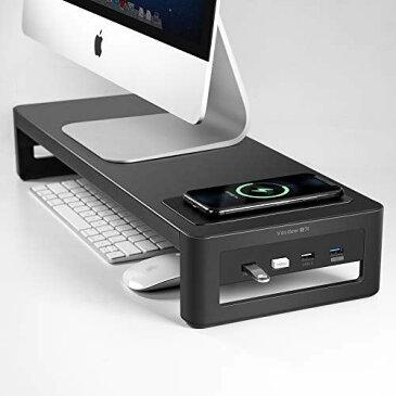 VAYDEER パソコン台 USB3.0 モニター台 机上台 モニタースタンド ディスプレイ台ライザーデータ転送とワイヤレス充電キーボードとマウスストレージラップトップコンピューター用の高品質スチールデスクオーガナイザー最大27インチと66ポンド