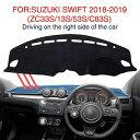 適用SUZUKI SWIFT 2018-2019(ZC33S/13S/53S/C83S)専用 ダッシ...