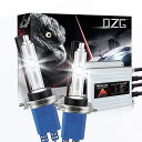 DZG HIDキット H7 35W 5500K〜6000K PX26d 交番電流(AC)安定...