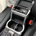 ドリンクホルダー カップ フレーム ABS 1枚 カバー リム「ス...