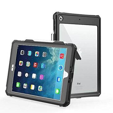 【第8世代】iPad 10.2 防水ケース,IP69K規格 超強防水 防雪 防塵 耐衝撃 指紋認識機能 薄型 軽量 全面保護 充電可能 スタンド機能, 水場 お風呂 海辺 アウトドア スポーツ プール タブレット防水ケース (iPad第8世代)