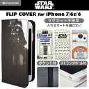 STAR WARS iPhone8 iPhone7/6s/6...
