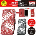 アンダー 2WAY手帳型ケース iPhoneXS iPhoneX iPhone8 iPhone7 iPhone6s iPhone6 RED/BLACK MA……