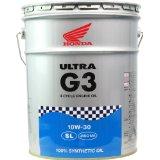 ホンダ純正オイル ウルトラ G3 SL 10W-30 100%化学合成油 20L