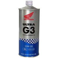 HONDA[ホンダ純正オイル]ULTRAG3[ウルトラG3]10W-30[SL]100%化学合成油