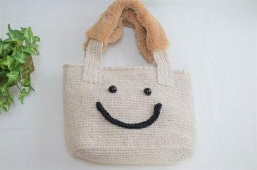 麻のニコちゃんバッグ(白×ファー)大切な彼女や奥様へのプレゼントにピッタリ/A4サイズOK レディースバッグ 可愛いカゴバッグ ジュートバッグ 内袋付きバッグ