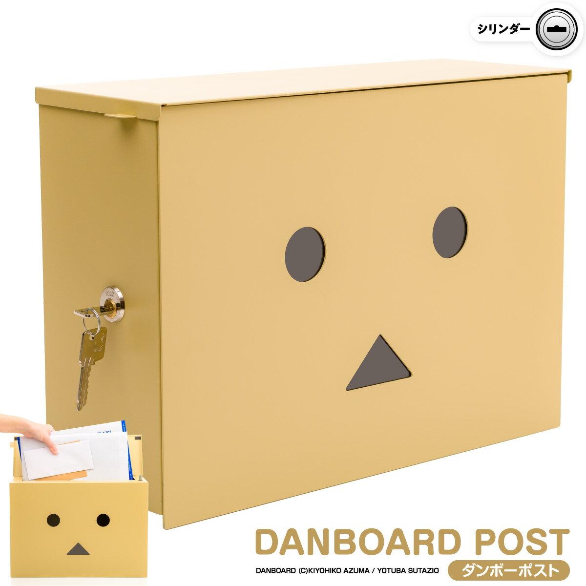 玄関・門用エクステリア, ポスト  DANBOARD POST A4 DANBOARD POST() DANBOBR