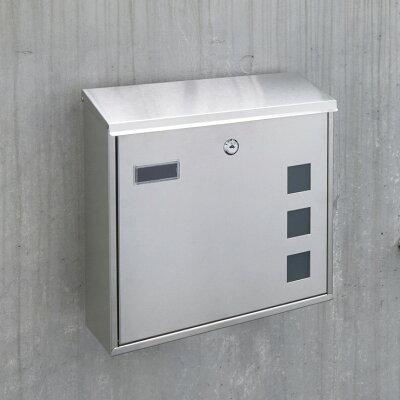 郵便受け A4 郵便ポスト ポスト TM-シリーズ Bタイプ 鍵付き ステンレス メールボック…