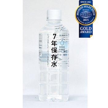 IZAMESHI(イザメシ) 7年保存水 500ml【保存水 備蓄水 ミネラルウォーター 災害備蓄用 非常用保存水 水 アルカリイオン水】