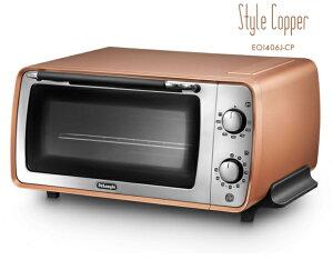 【送料無料(一部地域を除く)】デロンギ・ディスティンタコレクションオーブン&トースターEOI4…