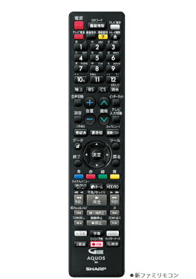 500GB「2番組同時録画」アクオスブルーレイ2B-C05BW1 画像2