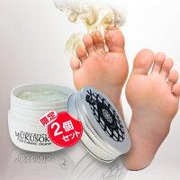 足の臭い/足角質/足の角質取り/足のにおい/足のむくみ解消/足消臭/足の裏角質/ミョウバン/送料当店負担/足の角質