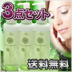 【クーポン利用でさらに20%OFF】洗顔ですっぴん美肌ケア♪これ1本でクレンジングも洗顔もパッ...