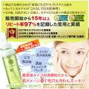 毛穴 洗顔 ニキビ にきび ニキビ 洗顔/敏感肌/オイリー肌/脂性肌/混合肌 これ1本で洗顔、…