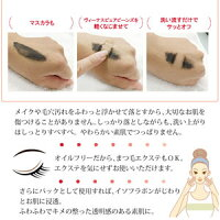 洗顔洗顔フォームクレンジング洗顔料毛穴ニキビ洗顔敏感肌オイリー肌脂性肌混合肌美容・コスメ・香水スキンケア