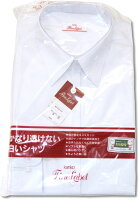 【制服】カンコー女子長袖スクールシャツ