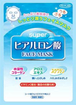 スーパーヒアルロン酸 フェイスマスク 【バラ 】