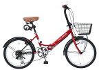 IKESHO池商MYPALLAS折畳自転車20インチ6段変速オートライト/かご/ロック付きレッドM-204MERRY(RD)