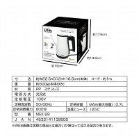 【新品】brMACROSマクロスbrEstalebr0.7Lクラシカル電気ケトルbrカラー:ホワイトb