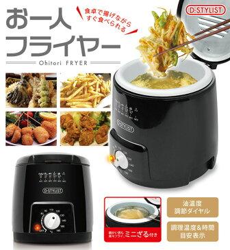 【新品】ピーナッツクラブお一人フライヤーKK-00425