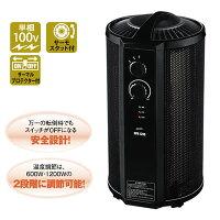 【新品】ナカトミ 丸型パネルヒーター RPH-1200
